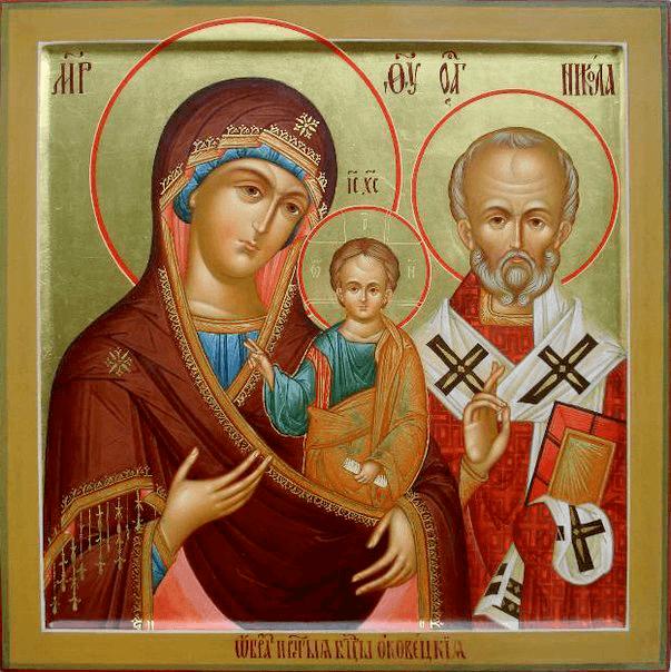 Оковецкая Икона Божьей Матери