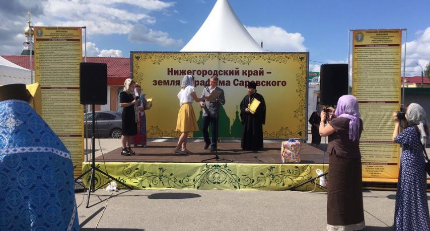Открытие выставки-ярмарки