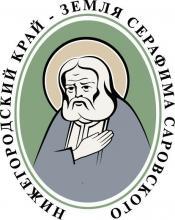 Логотип НКЗСС